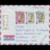Jordan: 1969: registered air mail from Amman to München, Jewlery