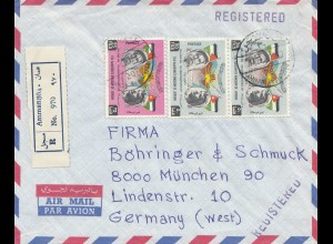 Jordan: 1969: registered air mail from Amman to München, Jewlery