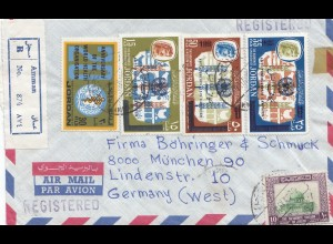 Jordan: registered air mail from Amman to München, Jewlery 1969