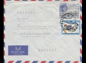 Jordan: Amman 1964: air mail to Marburg