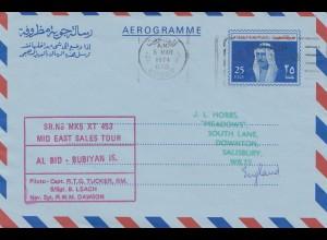 Kuwait: 1974 via Air Mail to Salisbury