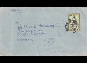 Oman: 1997 air mail to Frankfurt