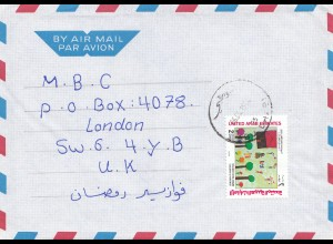 air mail cover to London, incl. small letter