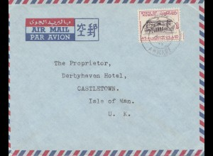 Kuwait: air mail to Castletown