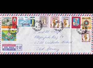Kuwait: Salmiya via air mail to Wiesbaden