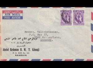 Bahrain: air mail to Wallau/Lahn