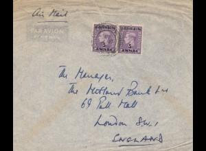 Bahrain: air mail to London / England