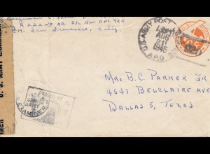 New Guinea 1945: US Army Postal Service, censor to Dallas/Texas