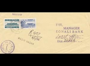 Pakistan: 1986: Nasir Nagar, Registered to Dhaka - Sonali Bank