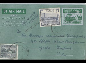 Pakistan: aerogramme/air mail to England/Yorks