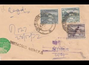 Pakistan: Chittagong Night P.O.
