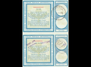 Pakistan 1972/73: Response international - 2 cards, Dacca (Dhaka)