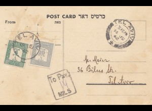Palestine: 1942: post card Tel Aviv, censor