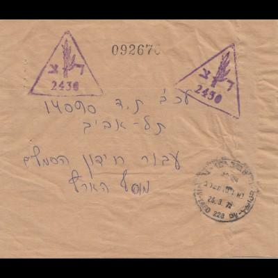 Israel: 1972: letter Tel Aviv