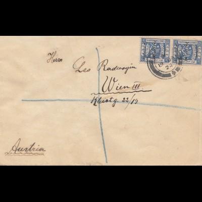 Palestine: 1924: Rafa to Wien/Austria