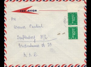 Israel: air mail Lydda to Senftenberg - DDR