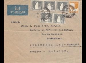 Palestine letter air mail Tel Aviv to Vilvoorde lez Bruxelles, Belgium