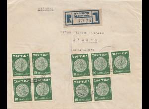 Israel 1952: registered letter Tel Aviv
