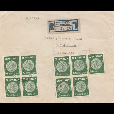 Palestine 1952: registered letter Tel Aviv