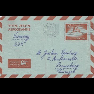 Palestine 1958: air mail Holon to Ronneburg