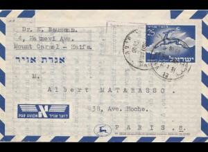 Israel 1951: Haifa via air mail to Paris