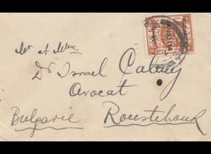 Palestine 1922: small cover to Roustehaut (?) - Bulgaria
