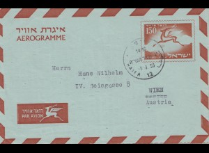 Israel 1958: air mail cover Haifa to Wien