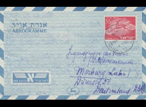 Israel 1952: air mail Affula to Marburg/Germany