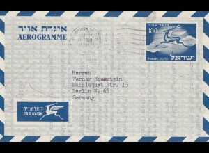 Israel 1954: air mail Tel Aviv to Berlin
