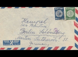 Israel: 1980: air mail to Berlin