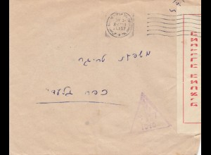 Israel: 1957: cover with censor