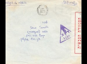 Israel: 1977: Tel Aviv, letter with censorship