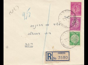 Israel: 1949: registered letter from Hadera