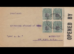 Peru 194x: letter to New York, Censor
