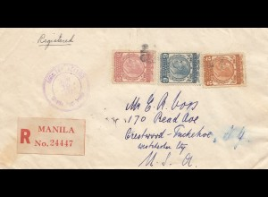 Philippines 1938: registered Manila to crestwood/USA
