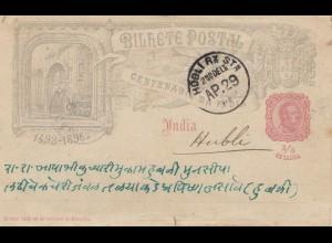India- Portuguese 1898 post card