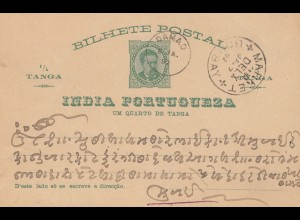 India- Portuguese 1892 post card Damao to Marret