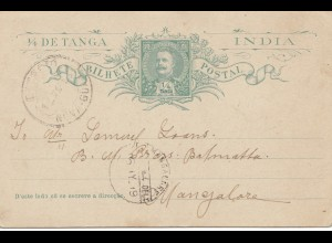 India: post card 1919 to Mangalore