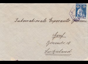 Mocambique 1915 letter to Genf/Switzerland, interessting cancel