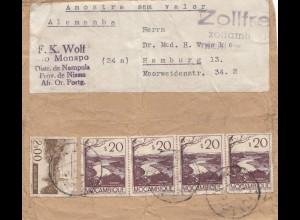 Mocambique Monapo/Niassa - Sample no value to Hamburg, front page, Zollfrei