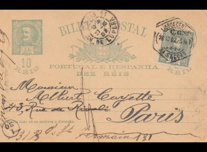 Portugal: 1902: post card to Paris L' Opera