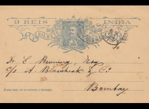 West India: 1907 post card to Bombay