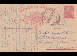 West India: 1939: post card Nova Goa to Pangim