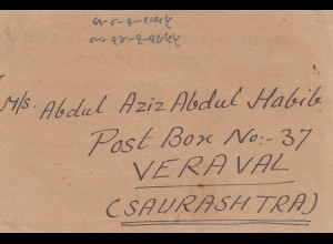 West India: 1955: letter to Veraval/Saurashtra