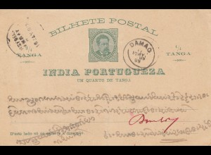 West India: 1889: Damao, post card