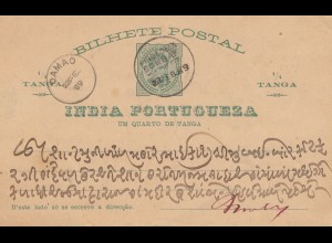 West India: 1889: post card to Damao