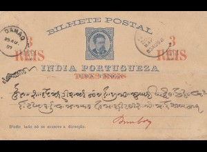 West India: post card 1889 to Damao