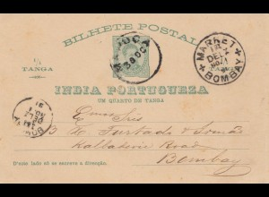 West India: post card 1891 to Bombay/market