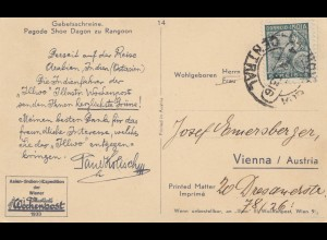 West India: post card 1933: Rangoon to Vienna
