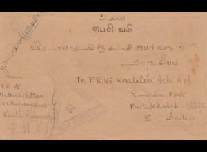 Malaysia 1940: Kuala Lumpur to Rangiem/Pudukotah - India